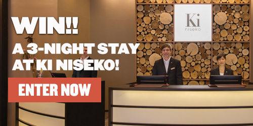 Experience Niseko giveaway