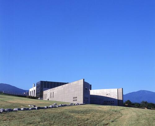 Keiyu Nishimura Museum Of Art Kyowa Town