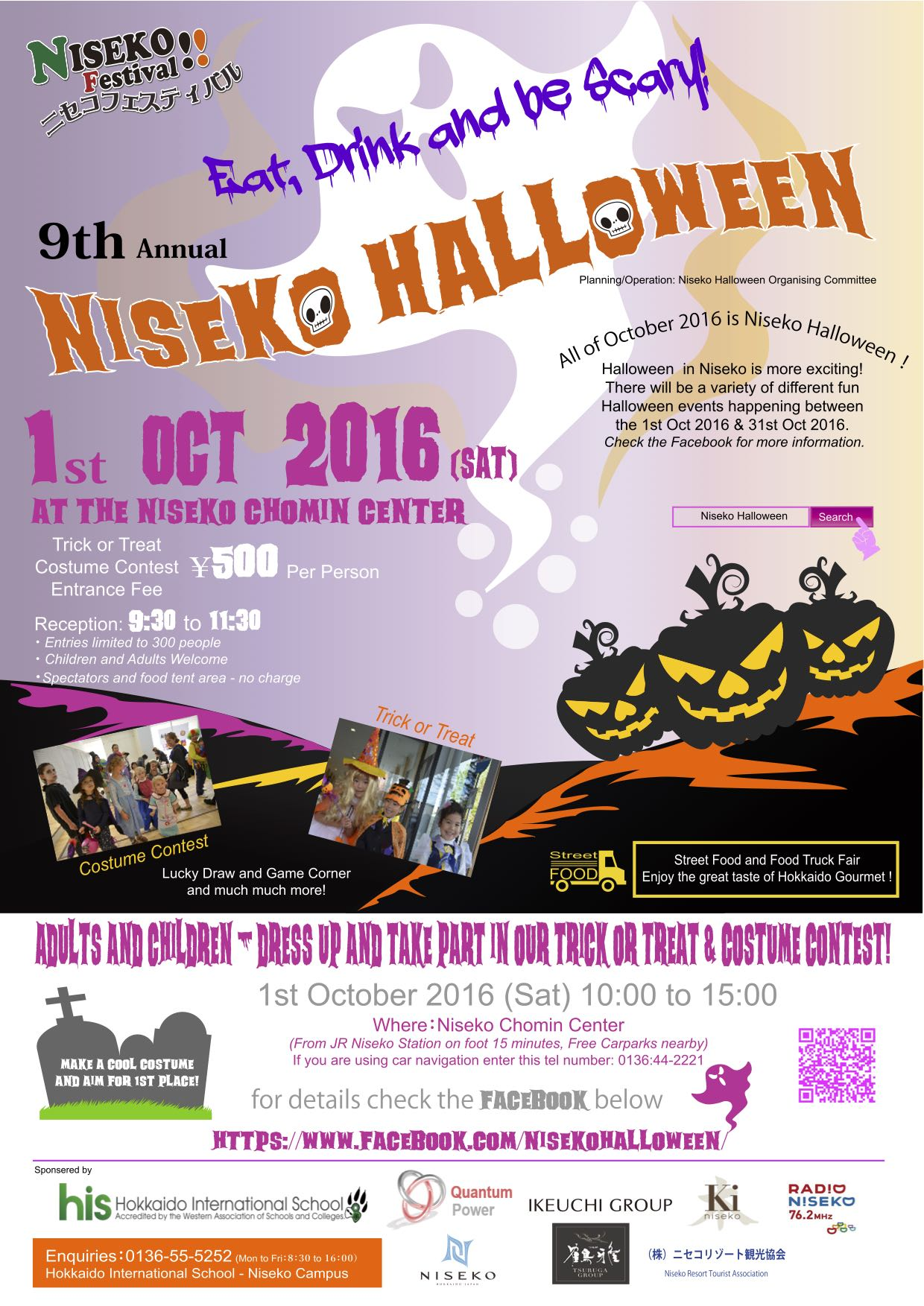 New Halloween Flyer 2016 Englsih Copy