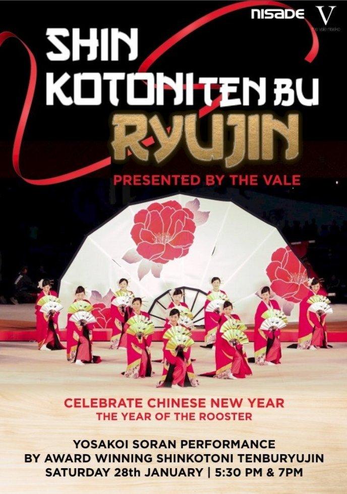 Chinese New Year 2017 Shin Kotoni Tenbu Ryujin Presented By The Vale