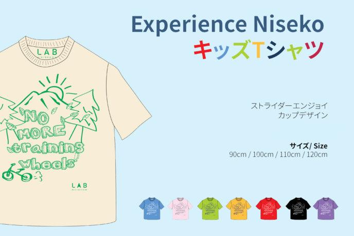 Experience-niseko-summer-2016-t-shirts