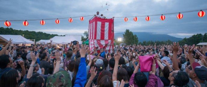 Hirafu Matsuri Summer 2017 Mochi And Prize Giveaway