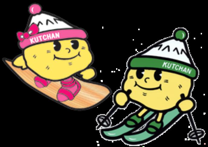 Jagata Kun Kutchan Town Mascots