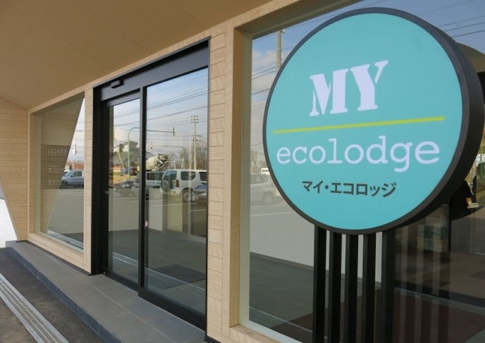 My Ecolodge Ext 1