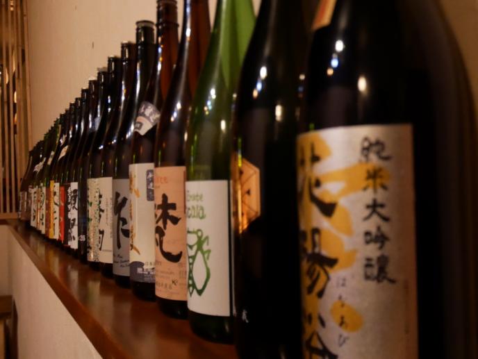 Sake Bar Sa Sa 2