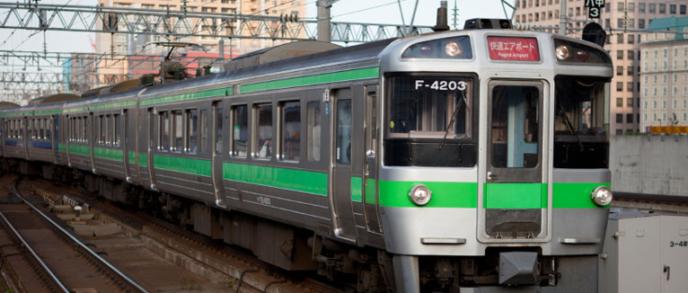 Sapporo Rail 1