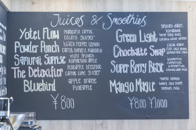 The Wellness Shop menu