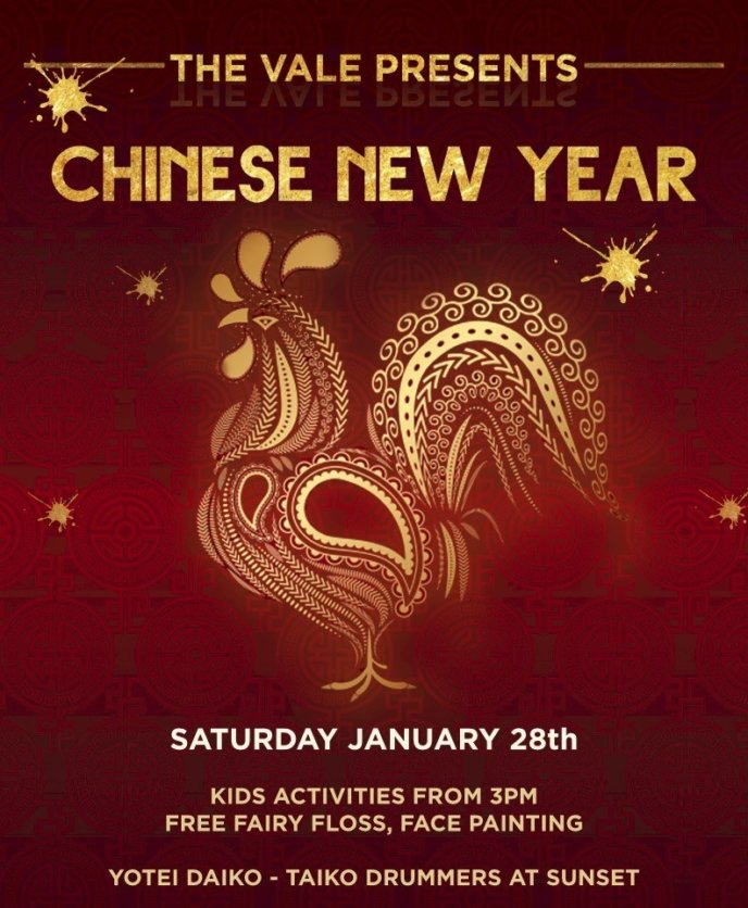 The Vale Presents Chinese New Year 2017