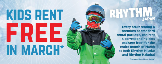 Kids Rent Free March Website Rhythm