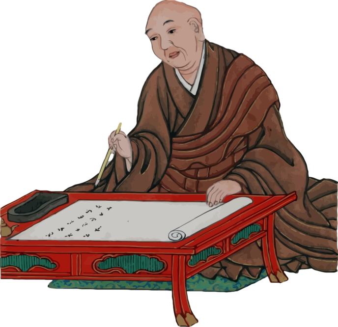 Learning Japanese Stock Image Of Japanese Scholar