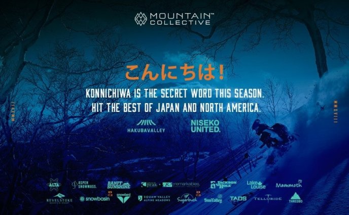 Mountain Collective Konnichiwa The Best Of Japan And North America