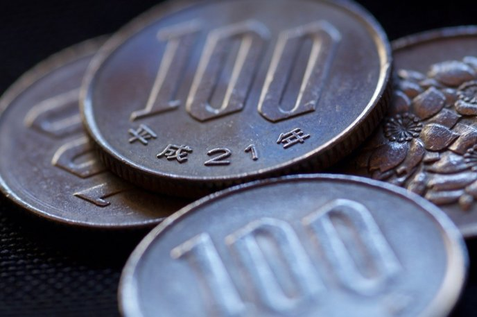 Stock Image Pixabay Japanese Yen 100 Close Up