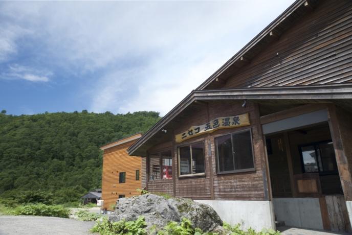 Goshiki Onsen Building Entrance