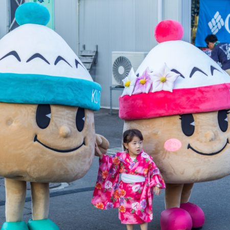 Jaga Matsuri—55 Years Of Summer Celebration