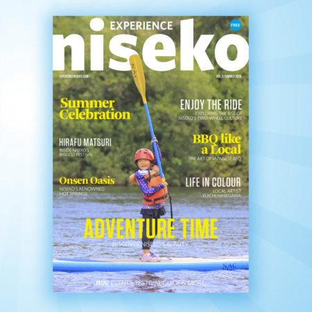 Experience Niseko 夏 2018【英語版】