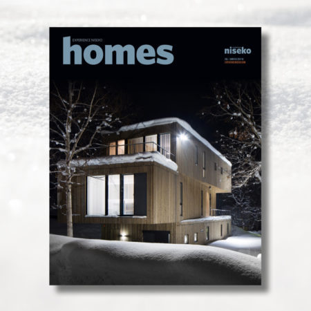 Winter 2017/18 Homes Magazine Out Now
