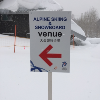 2017 Sapporo Winter asian games alpine ski and snowboard sign