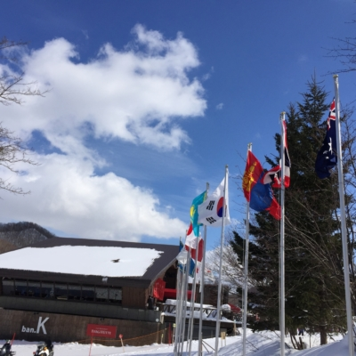 2017 Sapporo Winter asian games participating countries flags