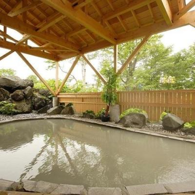 Akahane Onsen Outdoor Pool Rotenburo