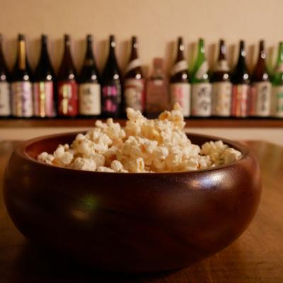 Sake Bar Sa Sa 1