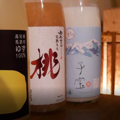 Sake Bar Sa Sa 4