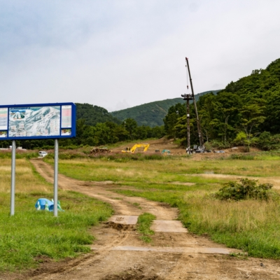 Annupuri Construction Dream Lift 1 Update End Of August 2071 8
