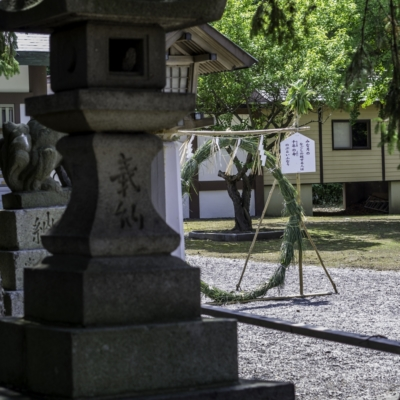 Chinowa Kuguri In Iwanai Town Shrine June 30 2017 2