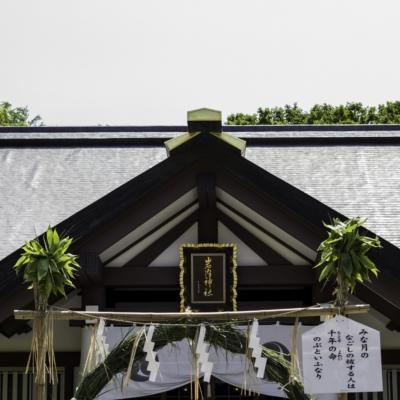 Chinowa Kuguri In Iwanai Town Shrine June 30 2017 3