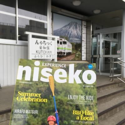 Experience Niseko Magazine at Kutchan Station