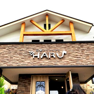 Haru Bakery Exterior