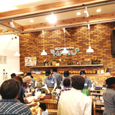 Haru Bakery Interior