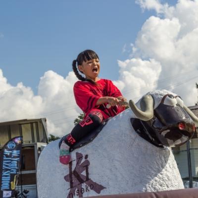 Hirafu Matsuri Summer 2017 Daytime Events 5012