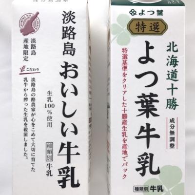 Hokkaido Milk Products