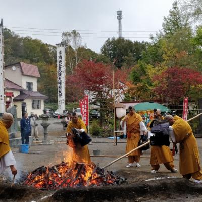 Konpira Matsuri Fire 2018 22