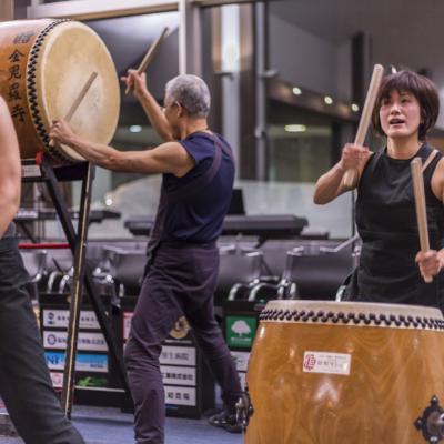 Koryu Taiko Drumming.