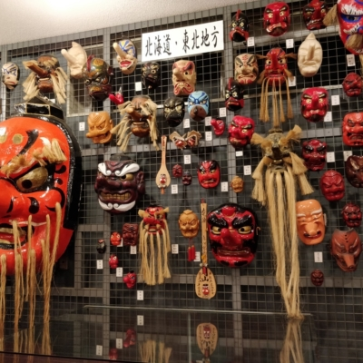 Otaru Tenguyama Mask display