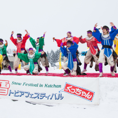 Yukitopia 2018 Kutchan Town Dancers 6