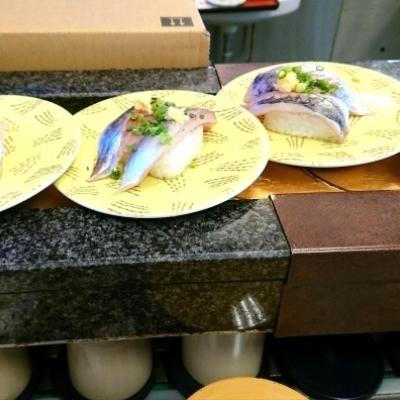 Sanma Sushi