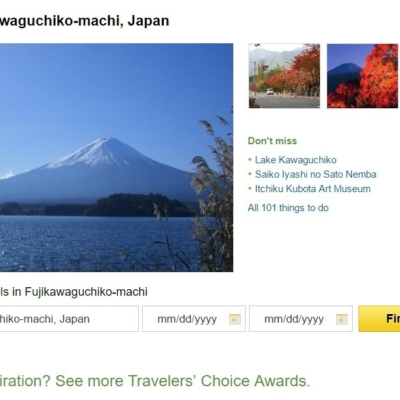 Trip Advisor Top 10 Japan Destinations Fujikawaguchiko Town