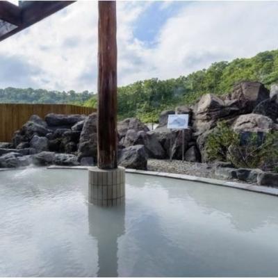 Yukichichibu Onsen Outdoor Rotenburo