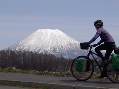 Japo Iv Hokkaido Vimeo Video