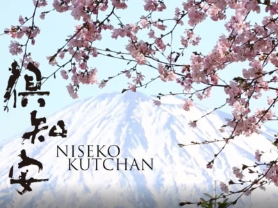 Kutchan Tourism Association Kutchan Niseko 4 Season Video 1