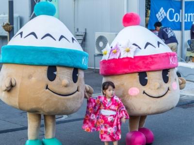 Kutchan Town Jaga Matsuri Potato Festival 2017 4806