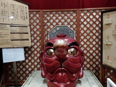 Otaru Tenguyama 4