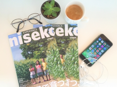 Experience Niseko Japanese SS2018 edition