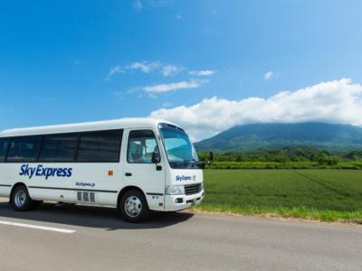 Sky Express Coaster Mt Yotei Summer Yasuyuki Shimanuki