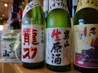 Beginner Guide To Sake