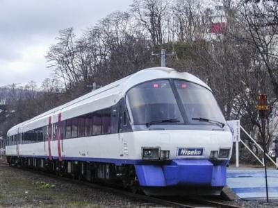 Niseko Express