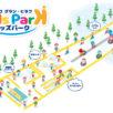 Tokyu Kids Park