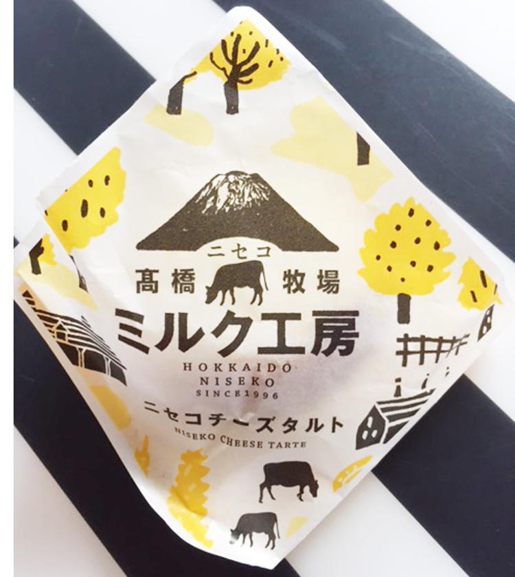 Milk Koubou Cheese Tart 1